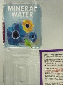 ボケ調査 70cm 7倍ズーム