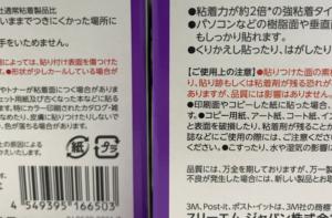 ボケ調査 1cm