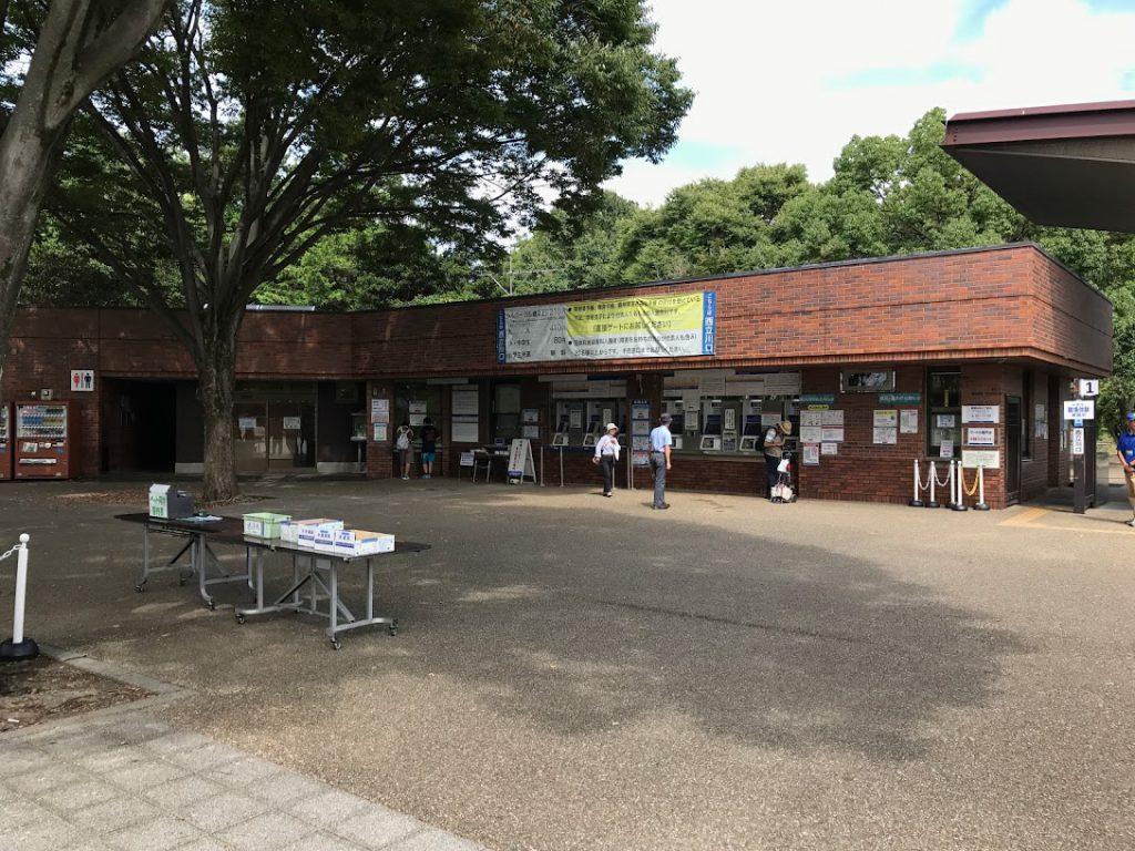 西立川口 昭和記念公園 入り口
