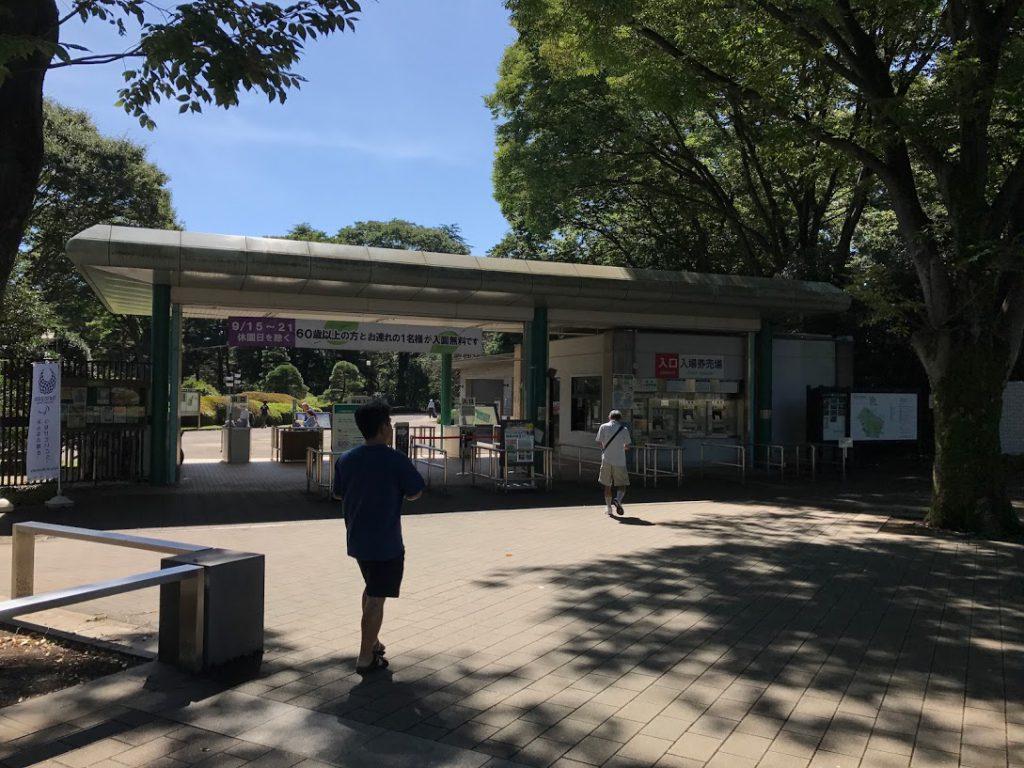 神代植物公園 正面入口