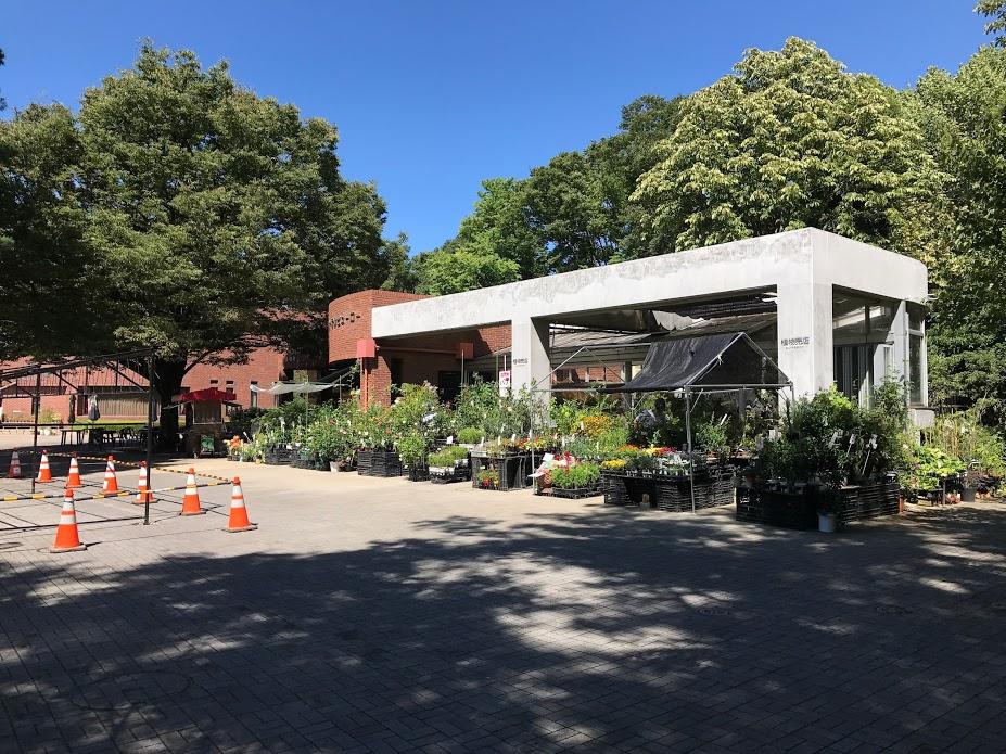 神代植物公園 植物 売店