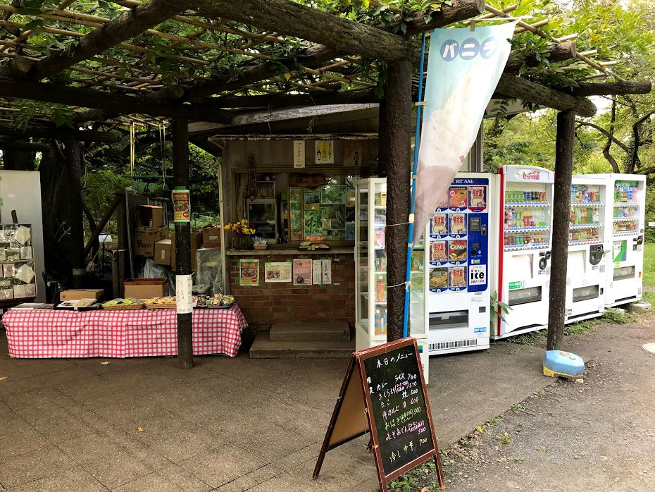 小石川植物園 休憩所