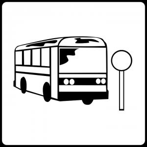 三陽メディアフラワーミュージアム バスで行こう