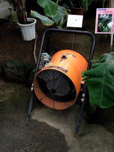 板橋区立熱帯環境植物館の温度調整器
