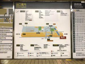 星ヶ丘駅 6番出口