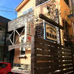 筑波実験植物園の近くのレストラン