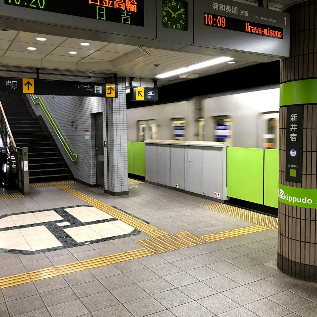 埼玉高速鉄道 新井宿駅