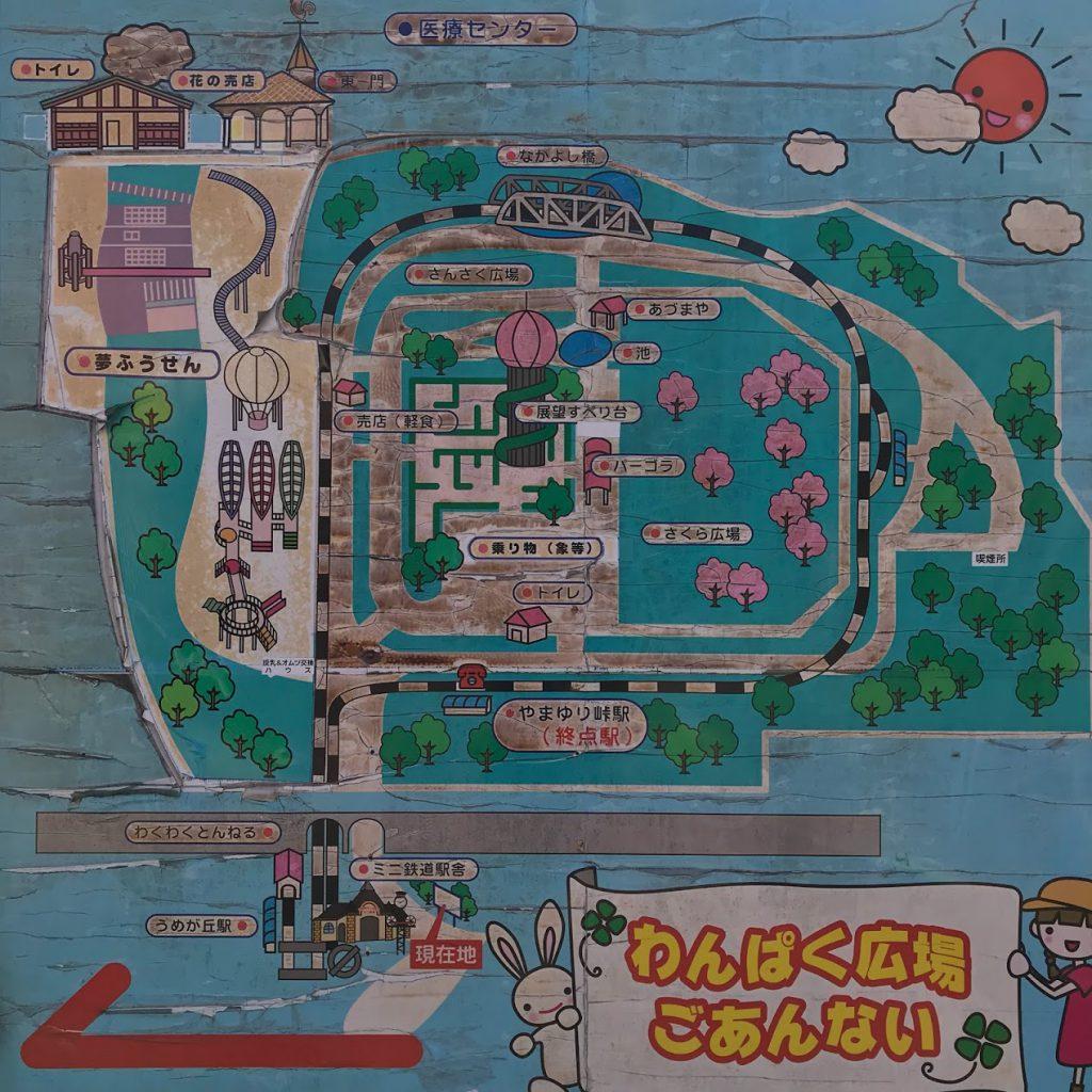 川口グリーンセンター 地図