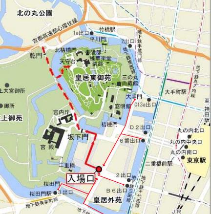 乾通り公開 地図