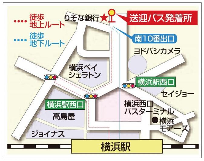 横浜イングリッシュガーデン無料バスのりば地図