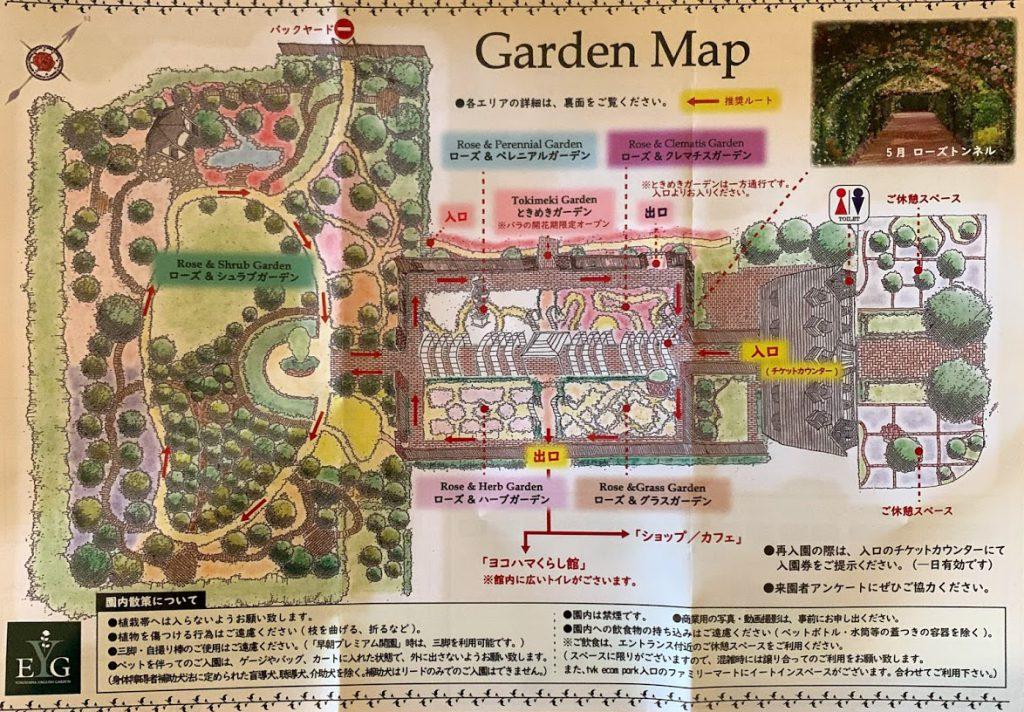横浜イングリッシュガーデン園内マップ