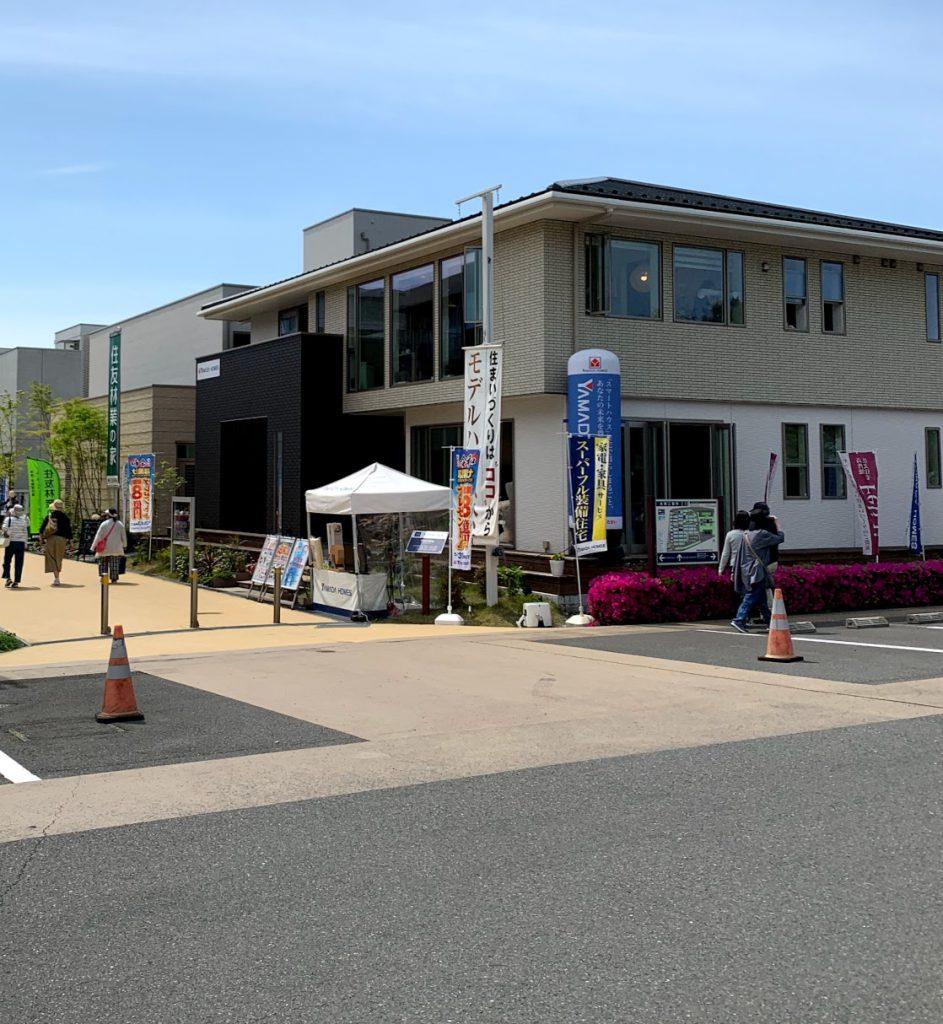 横浜イングリッシュガーデン前の住宅展示場