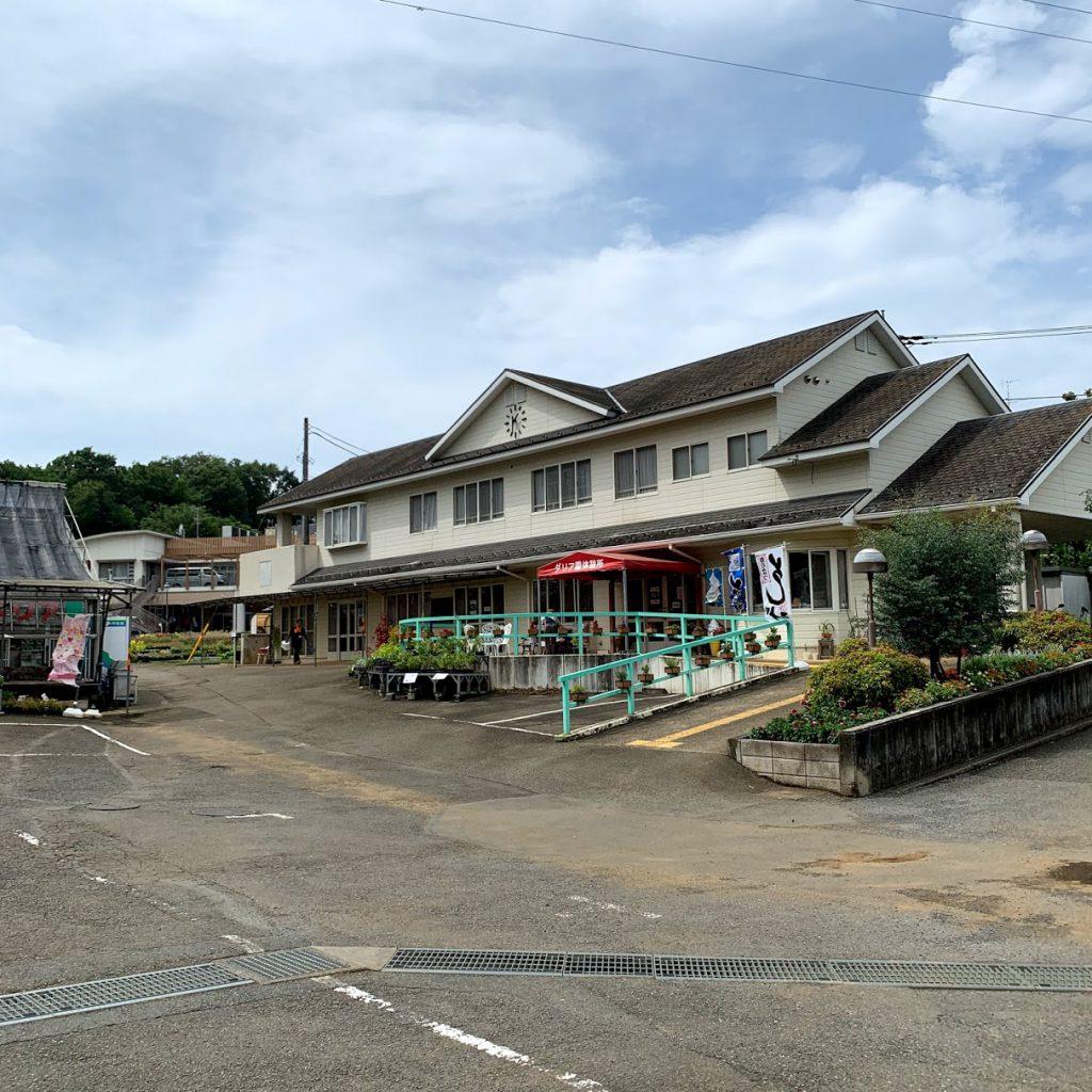 町田ダリア園の休憩所