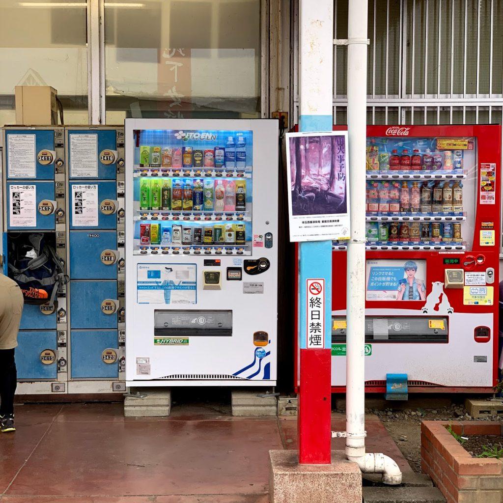 高麗駅の自販機