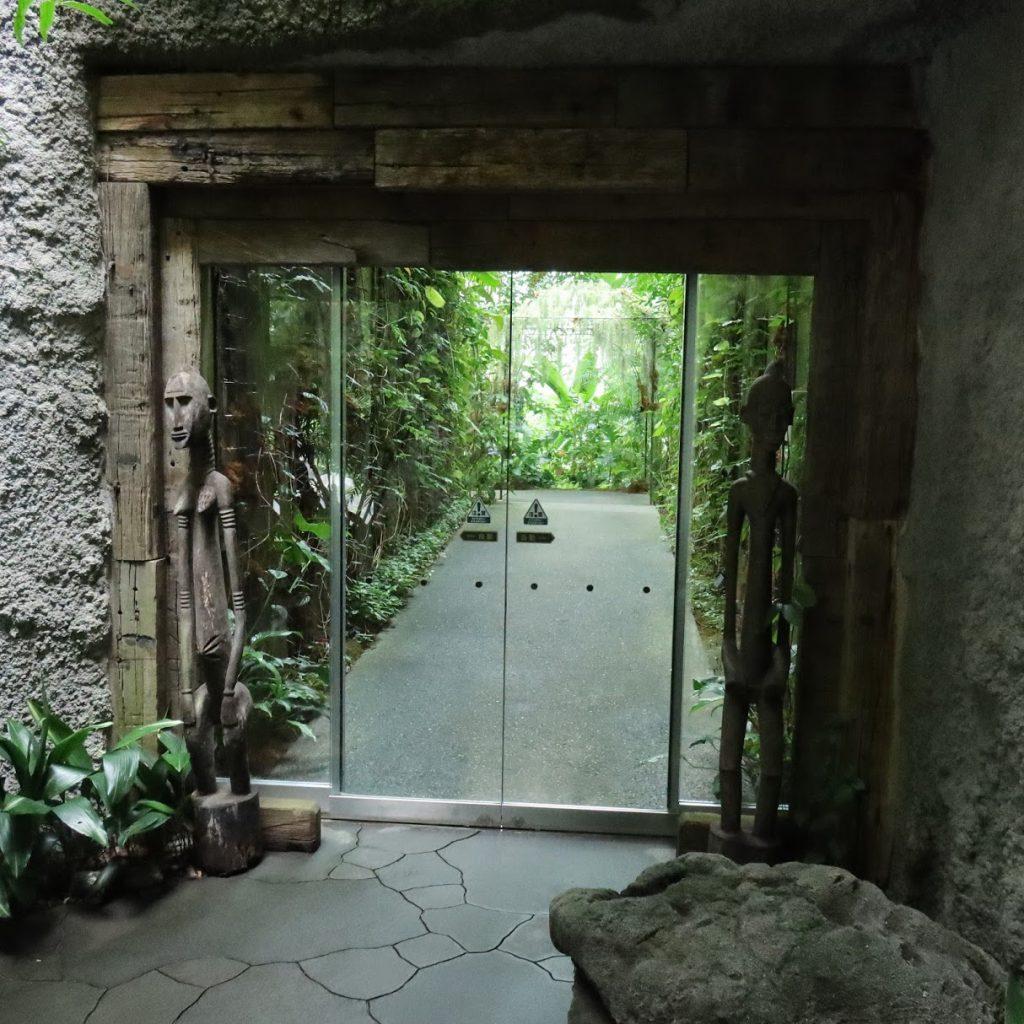 高知県立牧野植物園温室入り口