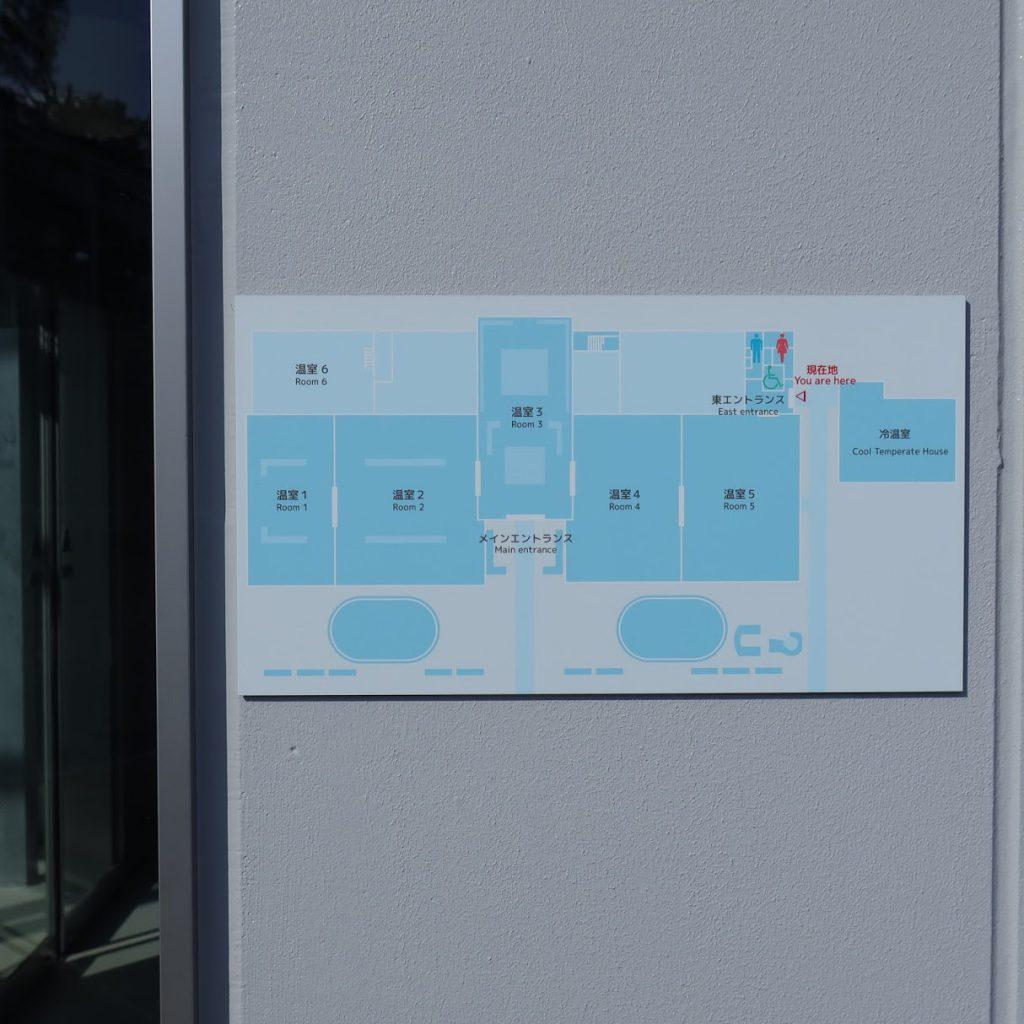 温室6室の図