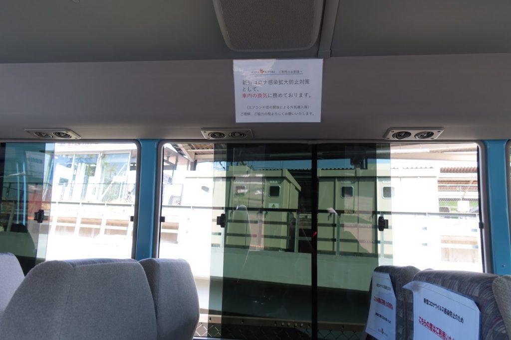 HANA・BIYORI無料シャトルバス車内