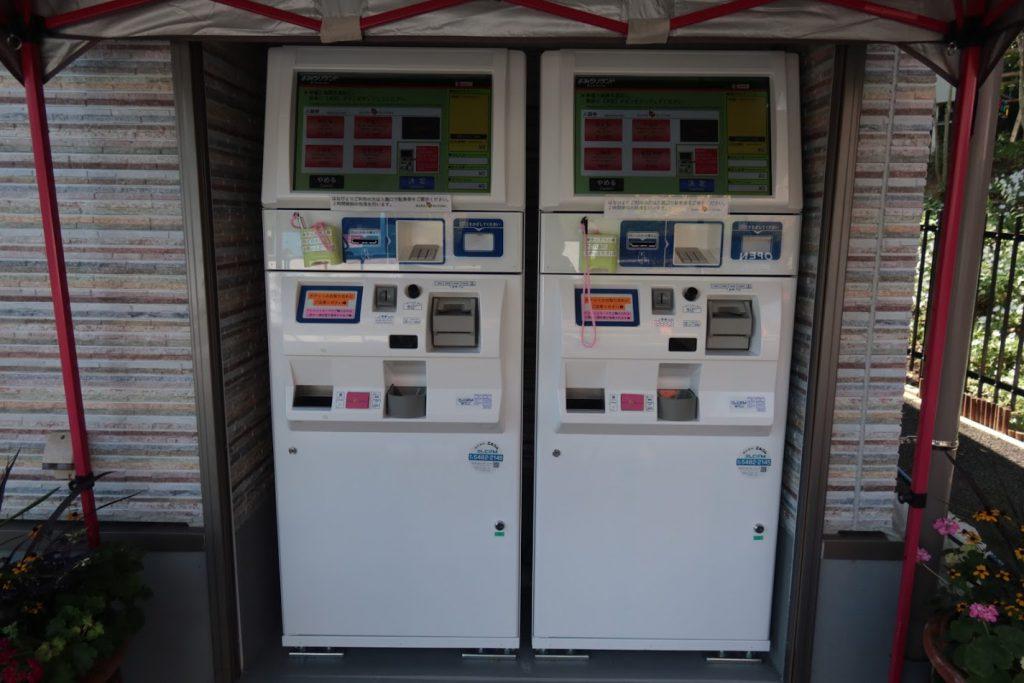 HANA・BIYORIの券売機