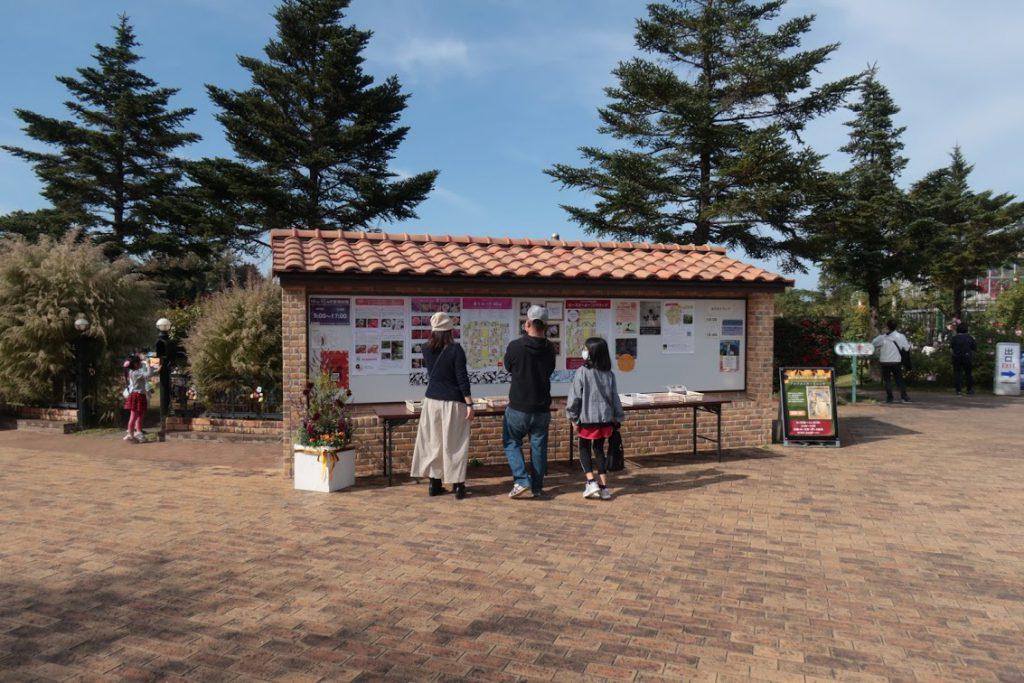 京成バラ園の入り口にある案内板